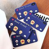 Xiaomi手機殼 好朋友創意卡通小雞小米8 se手機殼硅膠套小米 莎拉嘿幼