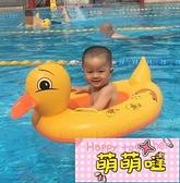 奇彩貝游泳圈兒童寶寶坐圈加厚兒童充氣船動物小鴨子浮圈坐艇【萌萌噠】