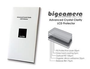 Lucida Advanced LCD 螢幕保護貼 A73B〔Canon 6D2適用〕