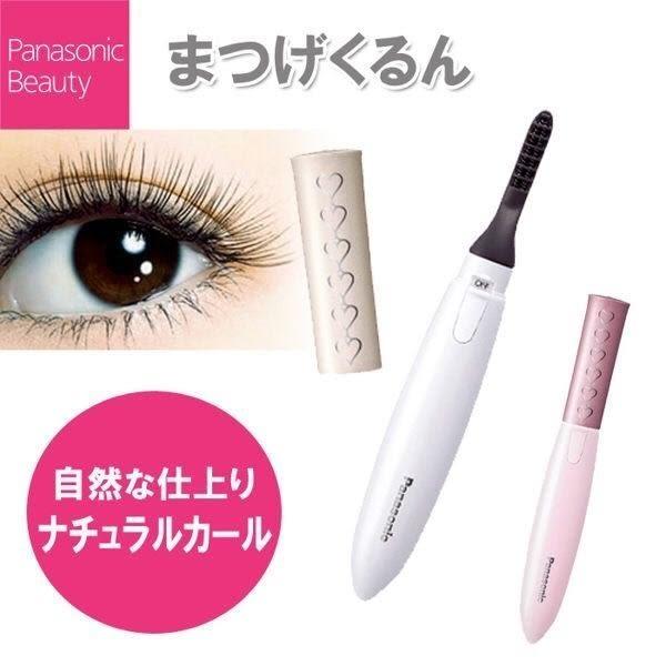【現貨24hr出貨】日本 Panasonic 國際牌 EH-SE10P 燙睫毛器 電熱睫毛夾 自然 輕攜型
