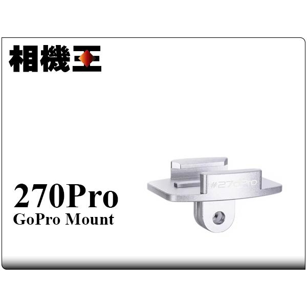 270Pro 鋁合金快卡底座 GoPro轉接座 銀色