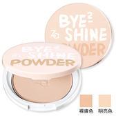日本 SHISEIDO 資生堂 ZA 油光BYE2清透蜜粉餅 SPF15/PA++ 8g◆86小舖 ◆