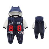 冬天夾棉保暖長袖兔裝外套 藍色棒球 | 男寶寶 | 北投之家童裝【CH002B9010】
