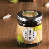 麻豆區農會 柚子蔘130g