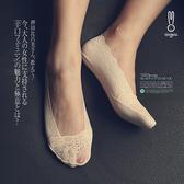 #短襪#蕾絲#薄款 波浪 鏤空 船型襪【KCTWZ28】 icoca  03/09