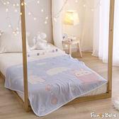 義大利Fancy Belle《可愛波波》六層紗兒童紗布被(110*110CM) 藍色