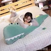 床頭護腰靠墊抱枕被子兩用靠枕男女腰枕大靠背墊床上枕頭沙發軟包 新北購物城