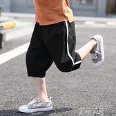兒童運動短褲外穿男童七分棉麻褲子夏季2018新款薄款12中大童15歲   米娜小鋪