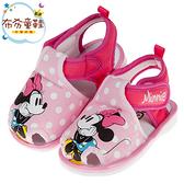 《布布童鞋》Disney迪士尼米妮桃粉寶寶嗶嗶涼鞋(13~15公分) [ D9C324H ]