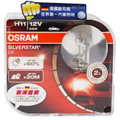 OSRAM 銀河星鑽 SILVERSTAR2.0 公司貨(H11)