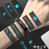 智慧手環運動多功能男女防水vivo小米oppo華為3蘋果安卓通用手錶 嬌糖小屋