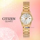 CITIZEN 星辰 手錶專賣店 EU6002-51P 石英錶 女錶 不鏽鋼錶帶錶殼 礦物玻璃 防水50米