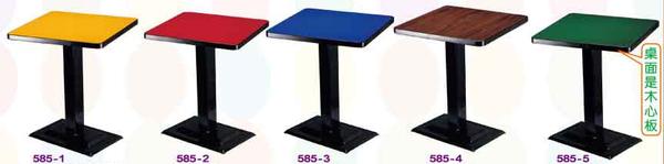 【南洋風休閒傢俱】桌椅桌腳系列 –美耐板餐桌 木心板方桌 休閒桌 洽談桌 餐桌  (585-1)