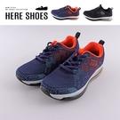[Here Shoes] 4CM休閒鞋 舒適乳膠鞋墊/減震氣墊 百搭針織舒適透氣 厚底綁帶運動休閒鞋-KB80661