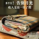 手賬本 活頁理財記賬本手帳明細賬家庭理財筆記本可放錢日本媳婦記賬本