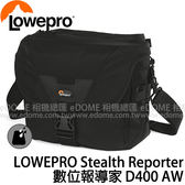LOWEPRO 羅普 Stealth Reporter D400 AW 數位報導家 側背包 (24期0利率 免運 立福貿易公司貨) 相機包
