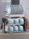置物架廚房置物架用品用具晾洗放瀝水碗架碗櫃碗碟碗筷盤刀收納盒餐具架 繽紛創意家居