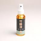 竹醋液(100c.c. / 瓶)
