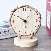 居慢生活原木台式鐘表座鐘客廳家用簡約時鐘擺件桌面靜音創意台鐘 卡布奇诺