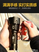 神魚手電筒強光可充電戶外家用遠射超亮多功能探照疝氣led燈防身 【全館免運】