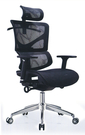 648-3 大型辦公椅(093) (全黑...
