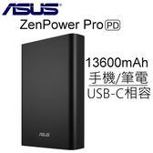 ASUS ZenPower Pro PD 13600mAh USB-C/USB-A 行動電源-支援手機/筆電