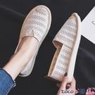 熱賣懶人鞋 夏季一腳蹬懶人漁夫鞋女護士透氣鏤空小白鞋子網面平底老北京布鞋 coco