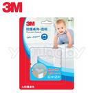 3M 兒童安全系列防撞護角-透明