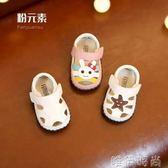 寶寶涼鞋 夏季新款0-1歲嬰兒涼鞋軟底新生兒鞋男女寶寶學步涼鞋 唯伊時尚
