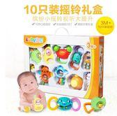 手搖鈴牙膠組合奧貝新生嬰兒玩具0-1歲