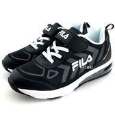 《7+1童鞋》FILA 魔鬼氈 透氣舒適 氣墊運動鞋  4220   黑色