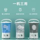 小型洗衣機 南極人迷你洗衣機家用單桶多桶...