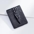 行駛證皮套行駛證卡包男防消磁個性創意多功能牛皮鱷魚紋「草莓妞妞」