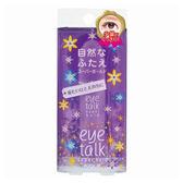KOJI eye talk強力定型雙眼皮膠 6ml