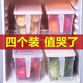 廚房冰箱帶蓋保鮮盒塑料密封盒大容量五谷雜糧收納盒堅果儲物盒 極簡雜貨