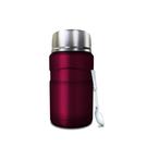 304不鏽鋼真空悶燒罐700ml--便宜出清賣