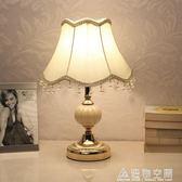 歐式臥室裝飾婚房溫馨個性小臺燈創意現代可調光LED節能床頭燈 NMS造物空間