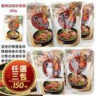韓國香辣蒜味排骨湯料理包
