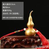 開光純銅葫蘆擺件銅葫蘆掛件車載掛件汽車飾品葫蘆吊墜床頭裝飾品  全館免運