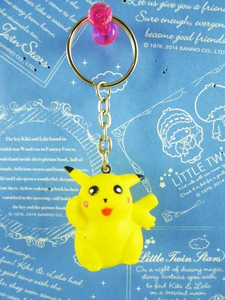 【震撼精品百貨】神奇寶貝_Pokemon~鎖圈/鑰匙圈-皮卡丘-羞羞臉張手