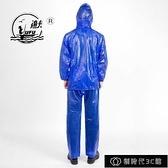 現貨雨衣雨褲套裝分體寶藍色PVC海膠皮農用出海捕撈工地環衛【全館免運】