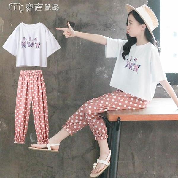 女童套裝女童夏裝21新款兒童洋氣套裝中大童時髦夏季韓版短袖兩件套18日 快速出貨
