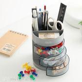 筆筒塑料筆座創意時尚 學生文具收納筆筒別針大頭針回形針工字釘收納盒筆插筆盒【創時代3c館】