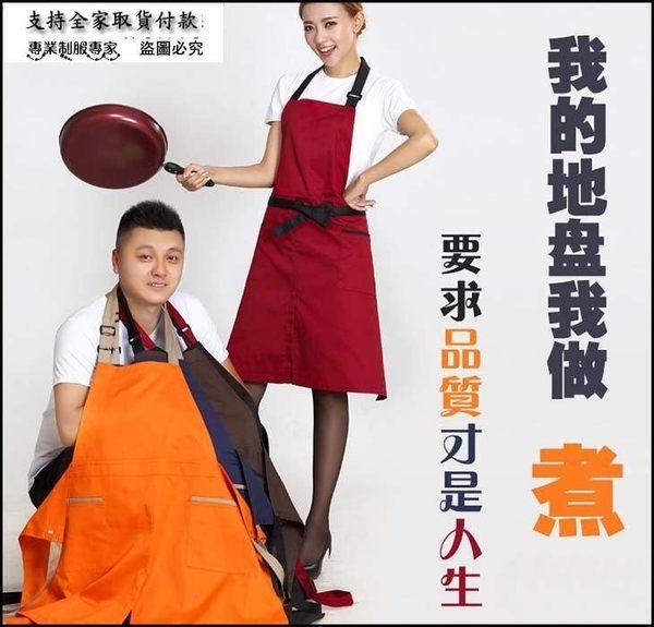 小熊居家韓版時尚男士廚房家居圍腰 廚師奶茶店咖啡店可愛工作服圍裙特價