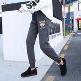 【618好康又一發】韓版百搭寬鬆休閒運動褲女褲