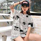 克妹Ke-Mei【AT68759】採購精選任二件188復古報紙印花寬鬆長版T恤