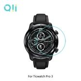現貨 兩片裝 Qii Ticwatch Pro 3 玻璃貼 鋼化玻璃貼 自動吸附 2.5D弧邊 手錶保護貼