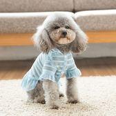 帶花邊夏裝薄款法斗巴哥透氣背心小型犬萌系潮牌寵物夏天防曬衣