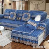 蕭邦沙發墊套防滑布藝沙發套罩全包全蓋坐墊歐式四季通用現代簡約  酷男精品館