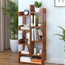 書架落地簡易書櫃簡約桌上置物架桌面學生儲物架樹形多功能小書架  【全館免運】
